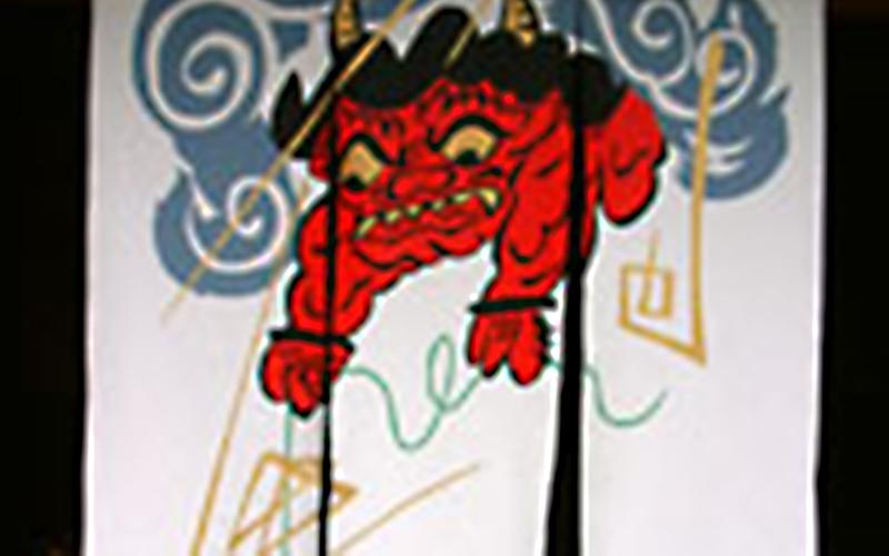 洛北 花せ屋  ※花竹庵(かちくあん)1